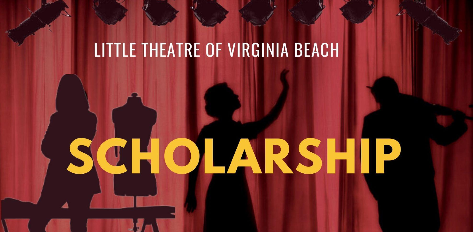 LTVB Scholarship 2020